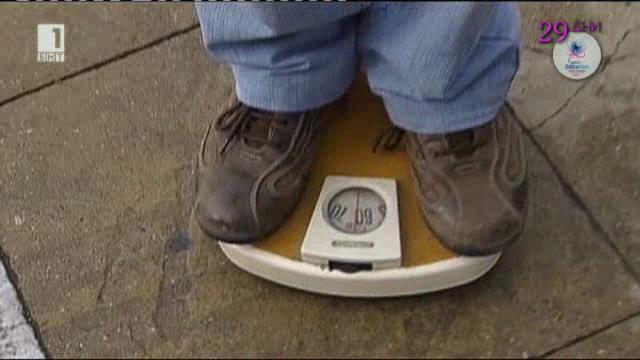 Борба със затлъстяването