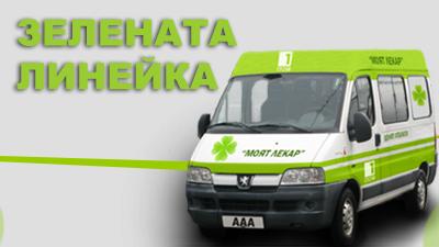 Квантова медицина - 26.02.2017