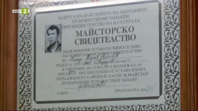 Кирил Коликов - майсторът на хладни оръжия