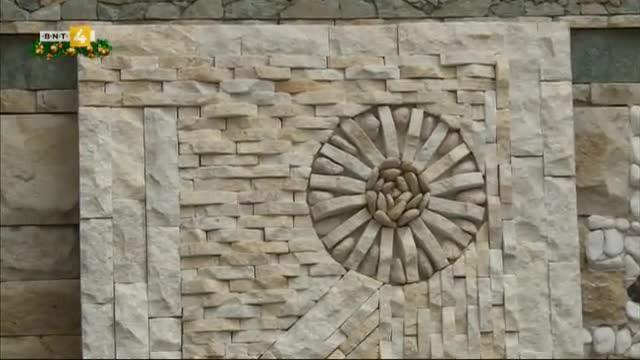 Андон Костов и неговите картини от камък