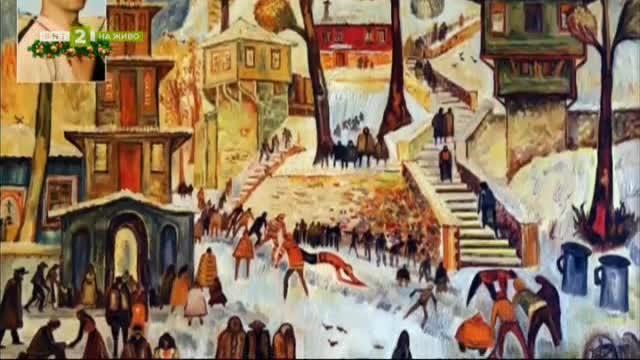 Пловдив в съдбата на големите българи