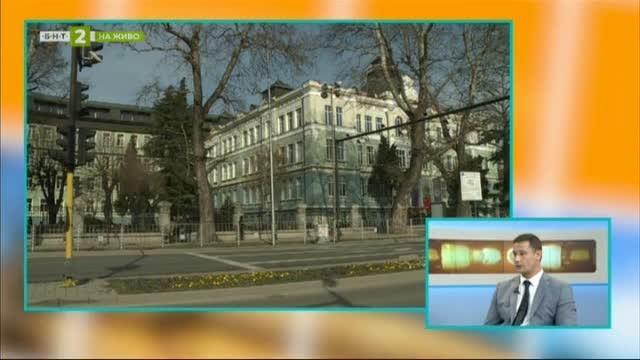 Икономическият университет във Варна отбелязва стогодишнината си