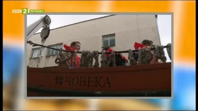 Варненската морска гимназия и Гимназията по горско стопанство и дървообработване