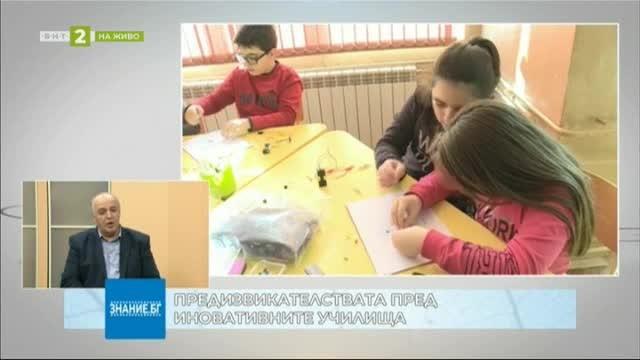 """8 СУ """"Арсени Костенцев"""" поддържа високо ниво на знания и възможности за развитие"""