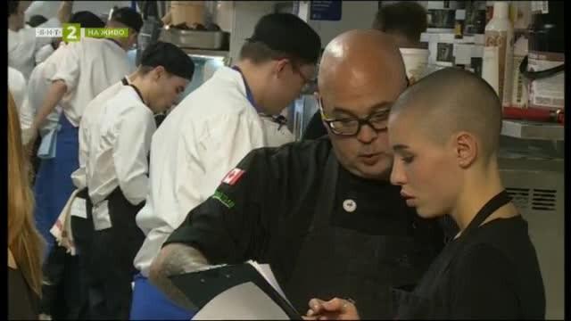 За стандартите и тенденциите в кулинарното обучение