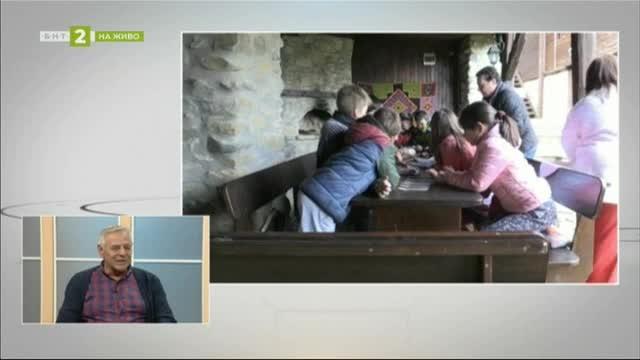 Децата и старите български занаяти