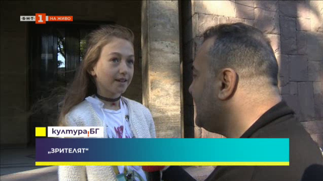 """Зрителят: Малката Клавдия на представлението """"Хъкълбери Фин и Том Сойер"""""""