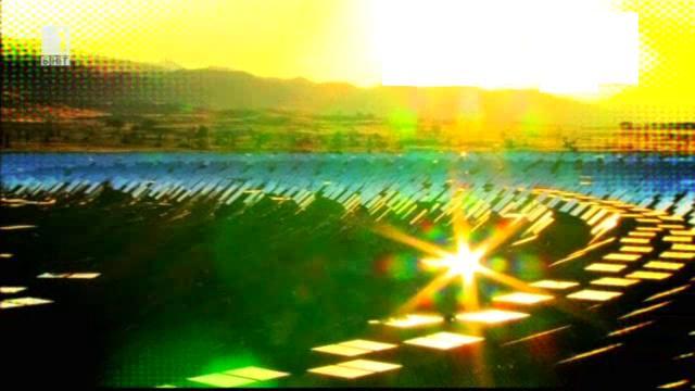 Зелена светлина – 4 ноември 2014: Тунизийско слънце за Европа