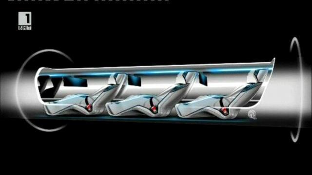 Тунел към бъдещето