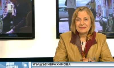 Премиера на филм за Йълдъз Ибрахимова