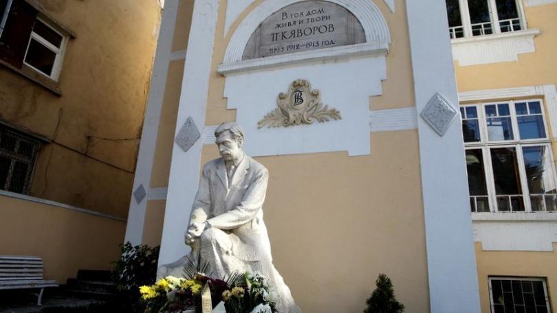 Столична община има твърдата воля да придобие къщата музей на Яворов
